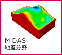midas-construction-img_1