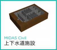 midas-construction-img_13
