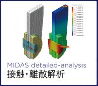 midas-construction-img_19