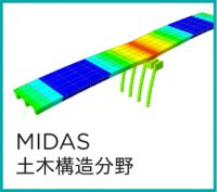 midas-construction-img_2