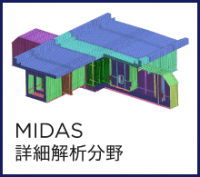 midas-construction-img_3