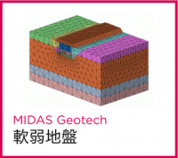 midas-construction-img_6